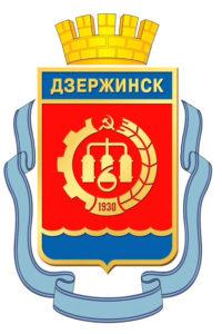 Вызов сантехника Дзержинск